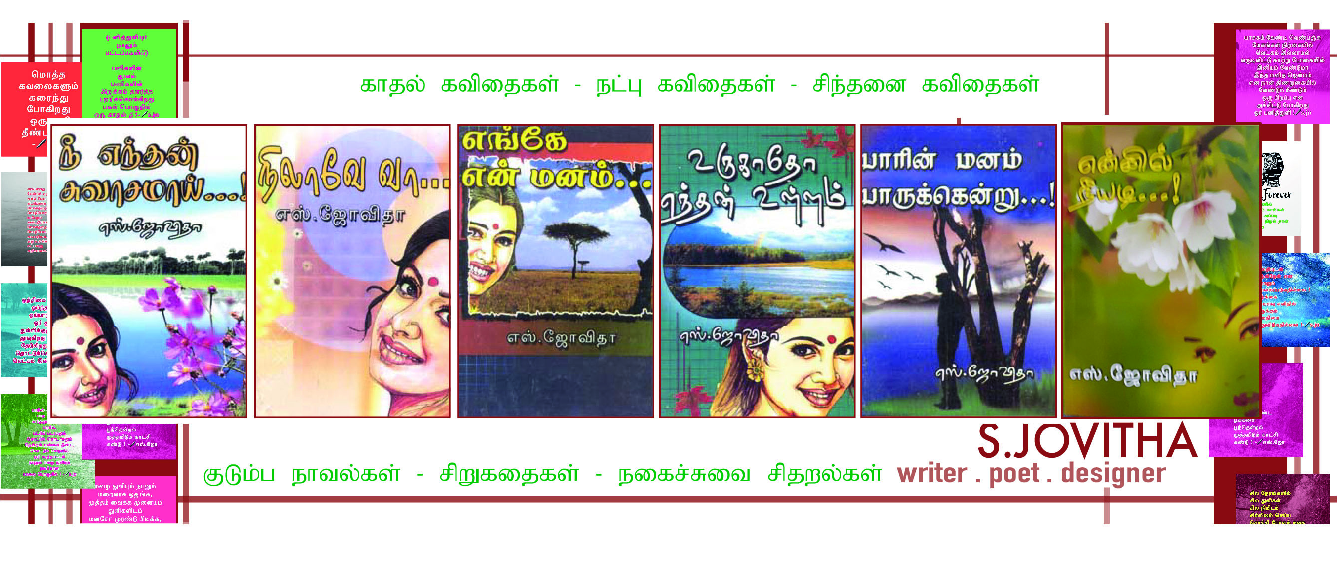 S.Jovitha's Tamil Romantic Novels